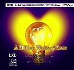 A Million Watts of Love