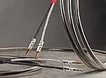 Silent Wire LS-12 mk2 Lautsprecherkabel