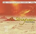 David Darling: 8-String Religion